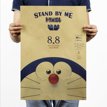 [H289] Doraemon retro poster/ B models / Stand By Me / classic cartoon kraft paper decorative vintage poster 51x35.5cm(China)