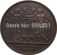 Russian copper coins 1 ruble 1841 35.5mm copy Free shipping