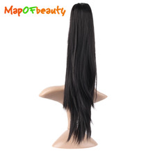 MapofBeauty Women HairPiece Ponytail long straight Claw Fake Hair Extensions black clip in Heat Resistant Synthetic hair
