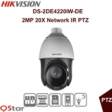 Hikvision Original English Version DS-2DE4220IW-DE 2MP PTZ IP camera CCTV security Surveillance POE ONVIF POE CCTV Camera