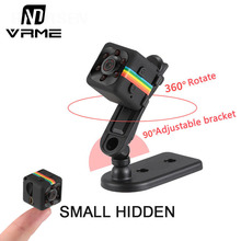 2017 Sport Mini Camera HD Camcorder DV DC Voice Video Recorder/spy Infrared Night Vision Digital Small Cam Camcorder Hidden
