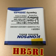 HB5R1 2900mAh Battery Use for Huawei Ascend G500D G600 P1 LTE 201HW Panama U8520 U8832 U8832D U8836D U8950 U8950D T8950D free sh