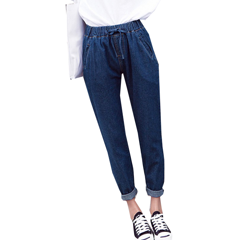Casual Style Harem Pants Loose High Waist Washed Jeans Large Size S-XXL Drawstring Women Trousers Elastic Waist Denim PantsОдежда и ак�е��уары<br><br><br>Aliexpress