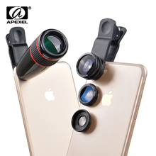 4 in 1 12X Telescope Optical Zoom Lens+ Wide Angle & Macro+ Fisheye Lens Camera Lens Kit for iPhone 7 6s Plus Samsung s8