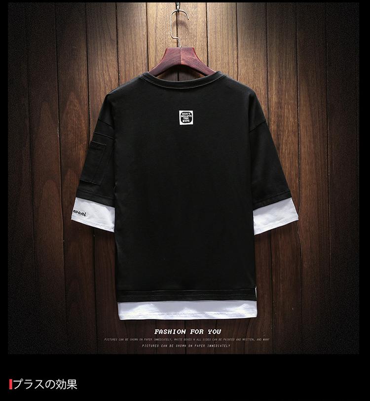 Men's Short Sleeve T-shirt 5-5 Sleeve Summer Korean Fashion Hip-hop Fake Two Loose Chao Brand 7-Sleeve Half Sleeve male MP191 12