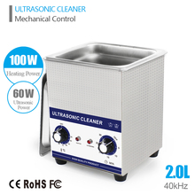 Ultrasonic Cleaner 2L 60W 40kHz Baskets Watches Jewelry Dental PCB Glass CD Washer Heated Ultrasound Cleaner Ultrasonic Bath
