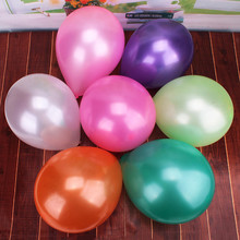 10pc 12 Inch Thick 2.8 g Birthday Ballons Decorations Wedding Ballons Pink White Purple Globos Party Wholesale