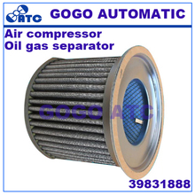 High quality Oil gas separator 39831888 30S ML22 50S M Screw air compressor 3m3/min Air compressor accessories parts(China)