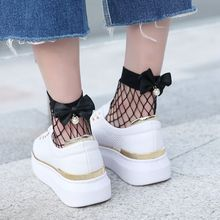 Fashion Female Cute Pearl Bowknot Fishnet Ankle Sock Mesh Fish Net Hosiery Socks Summer Black/White ladies socks