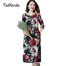 Real Shot 2017 Spring New Dress Female Round Neck Sea and Trees Printing Long Sleeves Thin Look Slim Waist-thinned Loose Dresses