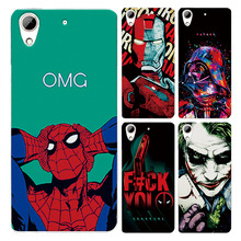 "New Fashion Charming Case For HTC Desire 626 626G 5.0"" Perfect Design Colored Paiting Back Cover For HTC Desire 626 Coque Capa(China)"