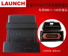 100% Original LAUNCH X431 GX3 OBDII -16C Connector 16c OBD-II Adaptor For Tester OBD2 Connecter Obd 2 Obd ii Adopter Types