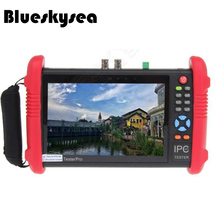 "Free shipping! Blueskysea IPC9800 7"" Touch Screen CCTV Analogy Video HD1080P IP Camera Wifi Tester POE UTP(China)"