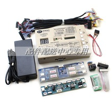Panel Test Tool LCD / LED Screen Tester Built-in 53 Kinds Program w/ English Instruction VGA Inverter LVDS Cable 12V 4a Adapter