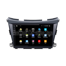 NaviTopia Brand New 10.1inch Quad Core Android 6.0 Car PC For Nissan Murano 2015 2016 Car Audio Player With GPS Navigation(China)