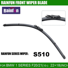 RAINFUN 22+18 inch dedicated car wiper blade for 2011-2014 BMW 1 SERIES F20/ F21,  high quality auto wiper with natural rubber