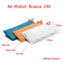 6 pack Microfiber Washable Cleaning Pad wet & damp & dry sweeping Pad mopping pads for iRobot Braava Jet 240 241 High Quality(China)