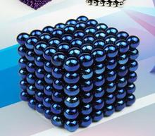 216pcs magnetic-balls dia5mm neodymium magnetic balls spheres beads magic cube magnets puzzle birthday present, blue(China)