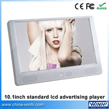 10 inch retail store indoor shopping display small screen lcd monitor usb video media player for free advertising