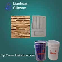 RTV 2 molding silicone for ornamental plastering, Liquid silicone rubber for making molds, rtv mold making silicone rubber