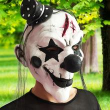 Scary Clown Mask Cosplay Horror Masquerade Full Face Mask novelty Halloween Props(China)