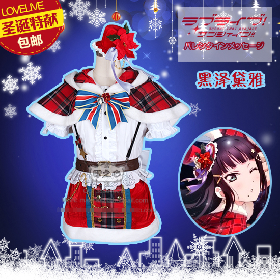 Love Live! Sunshine!! Aqours Kurosawa Dia Christmas Uniforms Cosplay Costume Free Shipping