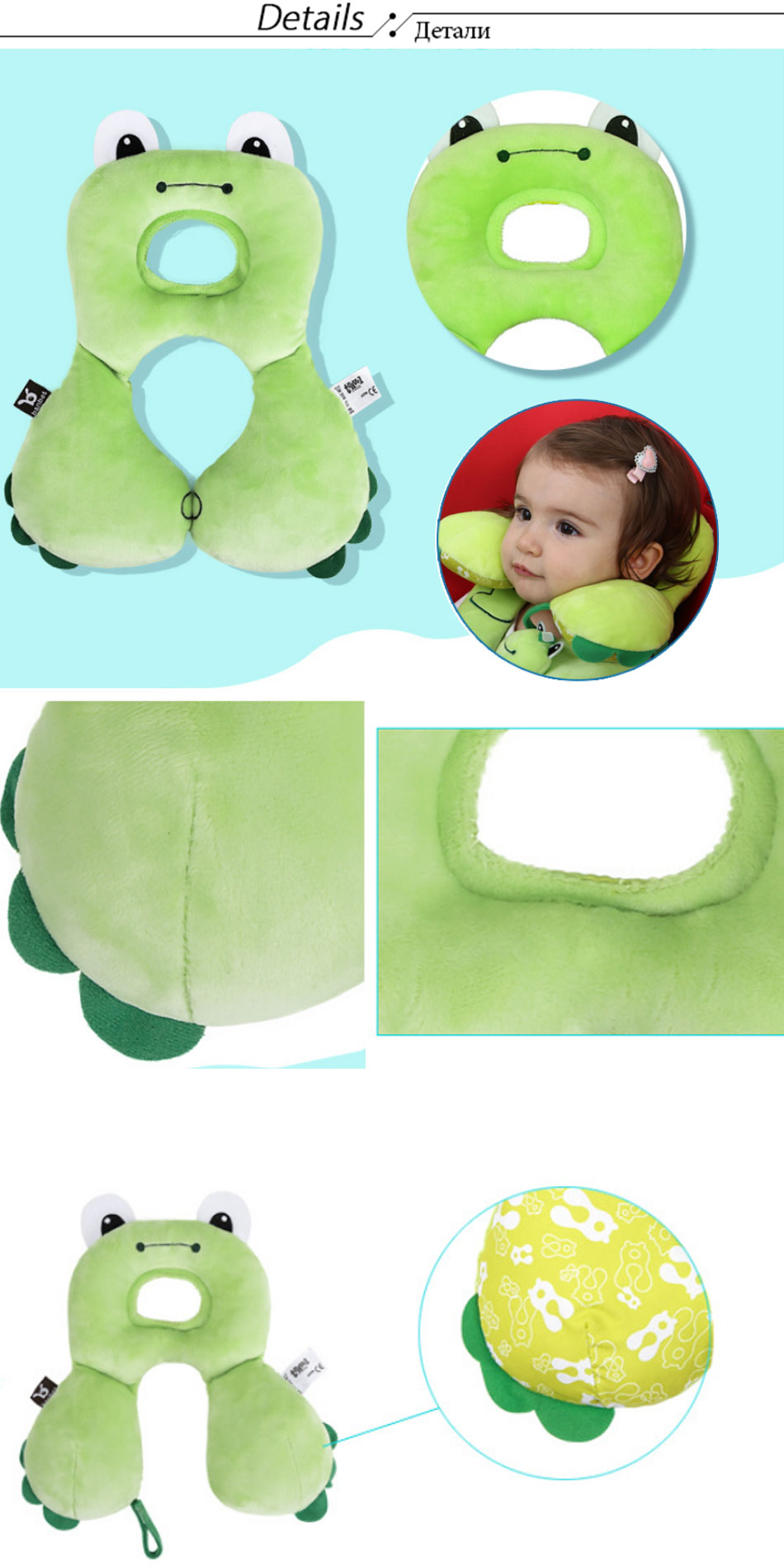 Baby room Baby room decor Baby pillow Baby decoration room Kids room decoration Nursing pillow