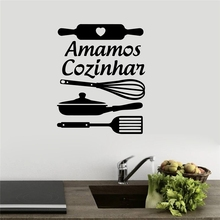 Portugués Cocina Arte De La Pared Decoración Pegatinas de Vinilo de Pared, cocina Decoración Del Hogar de la Pared Quote Art Mural Decal Para Portugués