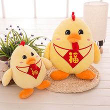 Manufacturers Supply Quality Plush Toys Doll Chicken""