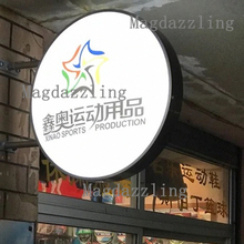 Outdoor Advertising Round LED Light box / Circular Projecting Lightbox / LED Back-lit Illuminated Shop Sign