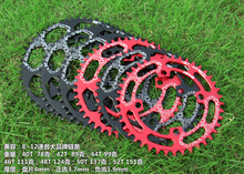 BCD104 Bicycle Chainring  Circle Narrow wide NW teeth single speed big ring 40T 42 50 52T