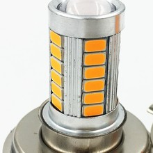 2PCS H4 33 SMD 5630  Led Car Turn   Lights DRL Driving Lamp  Auto Rear Reverse Bulbs Orange Red