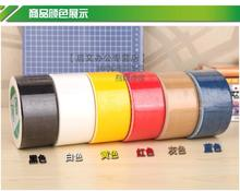 Wholesale Utility Duct industrial packing bear cloth duct tape energetically tape carpet tape warning tape 4.8cm 13.7m