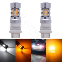 2pcs 1157/BAY15D 3157 7443 Led Bulbs Brake Turn Signal Light Extremely Bright Amber/White Dual Color Switchback Led With Lens(China)
