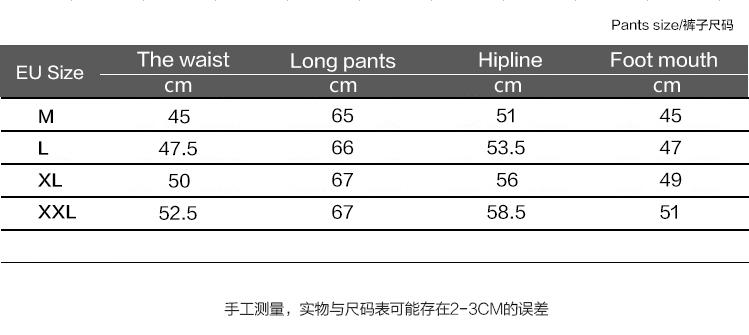Kapuutsiga särk ja lühikesed püksid komplektis