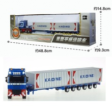 KDW Alloy car models 1:50 container flatbed children's toys 90% metal materials Fine process Super long semi-trailer
