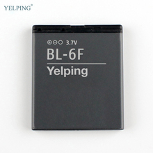 Yelping BL-6F Mobile Phone Battery For Nokia N78 N79 6788 6788I N95 8G Replacement Battery Nokia BL-6F BL6F 1200mAh