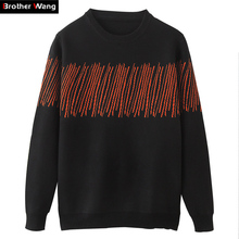 Brother Wang 2017 Autumn New Men Casual Sweater Fashion Geometric Figure Men 's Slim Round Neck Knitting Black(China)