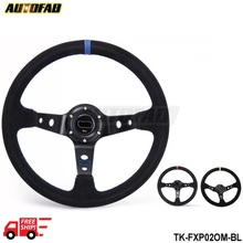 AUTOFAB - 14 inch // 350mm BLUE/YELLOW/RED Car Auto Racing Steering Wheel Suede Leather AF-FXP02OM-FS
