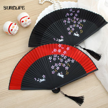 Surelife 1pc High Quality Japanese Silk Sakura Painting Folding Fan with Gift Bag Tassel Wedding Gifts for Guests Party(China)