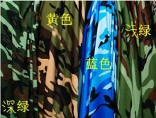 4 colour Spandex camouflage cloth camouflage uniforms Sportswear trunks stage costumes,stretch material fabric for dresses,A743