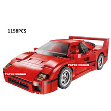 Classic Creator Italy famous brand horse logo red super sport car F40 building block model lepins bricks 10248 toys for boys