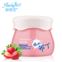 Buy Anchuyt Sleeping Mask Cream Wash Moisturizing Night Cream Anti Aging Anti Wrinkle Nutrition Face Cream skin care hydrating for $11.37 in AliExpress store