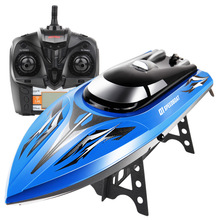New Arrival 43CM Huge Toys SYMA Q1 Remote Control Speedboat 2.4GHZ 4CH RC Boat Water Sensor Switch Cooling Device(China)