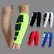 1 Pair Leg Sleeve Protective Pads Soccer Football Basketball Sport Compression Skin Guards Running Cycling Calf Warmer Shinguard