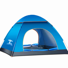 Outdoor Indoor 3-4 Person Sun Shelter Fishing Camping Tent 210D Oxford Cloth 2 Second open Cheap Camping Tent Waterproof(China)