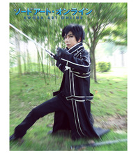 Sword Art Online Kirito Cosplay Costume men's Uniform boys clothes Halloween costumes for men kids Jacket+Shirt+Pants+Belt