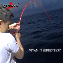 KUYING VITAMIN SEA 1.5 Sections 2.04m Casting Spinning Carbon Lure Fishing Slow Jigging Rod Stick Jig Cane FUJI Parts Rings