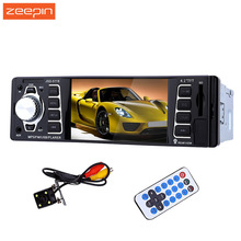 4.1'' 12V Bluetooth Car Stereo 7020G FM car Radio MP3 Audio Player  In Dash Support Phone USB/SD Camera is Available