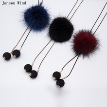 street fashion all macht Pearl tassel noble temperament cute imitation Mink Fur Ball pendant long Necklace women(China)